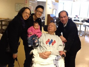 four generations of Chans